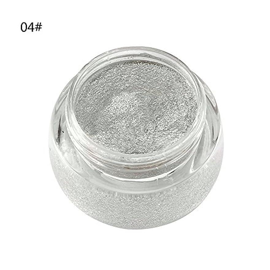 インテリアペスト機構アイシャドウ 単色 化粧品 光沢 保湿 キラキラ 美しい タイプ 04