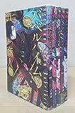 バベルハイムの商人 コミック 全5巻完結セット (BLADE COMICS)