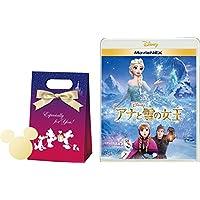 【早期購入特典あり】アナと雪の女王 MovieNEX  限定ギフトバック付
