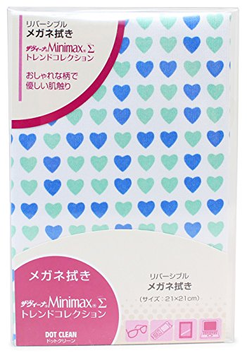 クリーニングクロス ザヴィーナ ミニマックスシグマ トレンドコレクション21 21×21cm リバーシブル 日本製 ハート ブルー