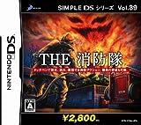「THE 消防隊/SIMPLE DSシリーズ Vol.39」の画像