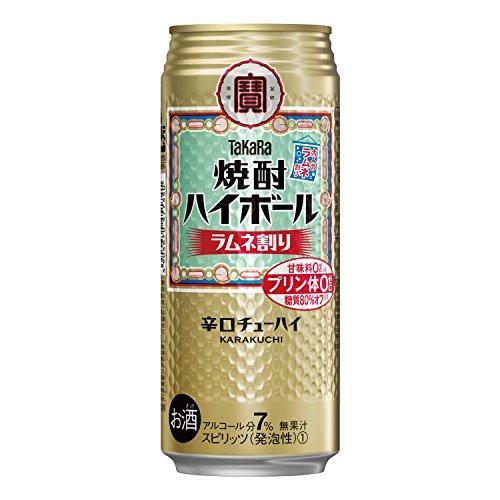 焼酎ハイボール ラムネ割り 缶 500ml