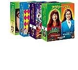 アグリ・ベティ コンパクトBOX 全巻セット (シーズン1-4) [DVD]