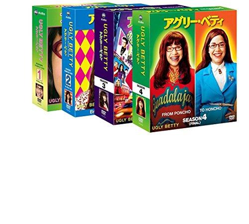 アグリ・ベティ コンパクトBOX 全巻セット (シーズン1-4) [DVD]の詳細を見る