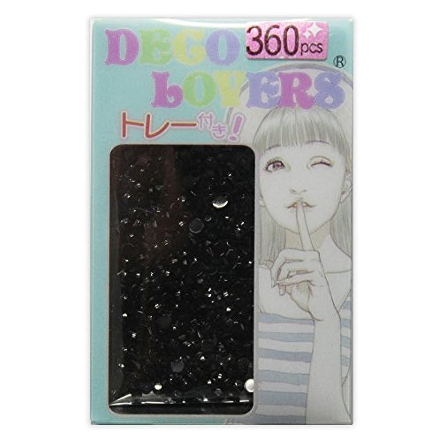 ファン怠けた胚ラインストーン DL021/acryl2mm black