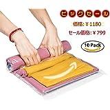圧縮袋 衣類圧縮袋 Love-KANKEI 掃除機不要 防塵防湿 防虫防カビ 繰り返し使用出来 衣替え収納/旅行/引越し/出張/家庭 Lサイズ 10枚組