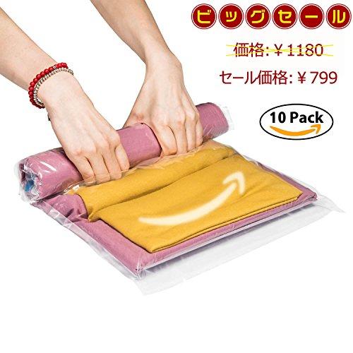 衣類圧縮袋 Love-KANKEI 掃除機不要 防塵防湿 防虫防カビ