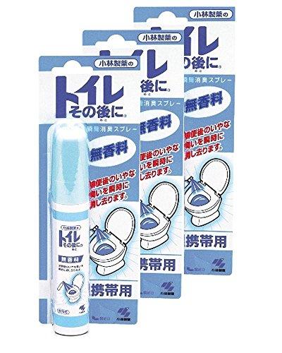 【まとめ買い】トイレその後に携帯用 消臭剤 トイレ用 無香料 スプレータイプ23ml(約15回分)×3個
