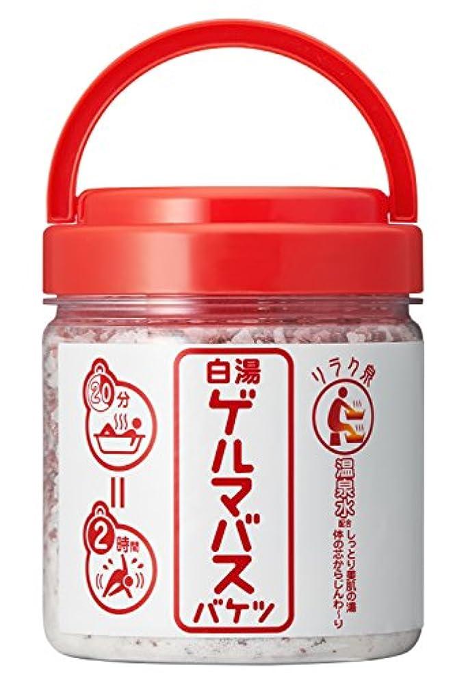 電話忠実形状リラク泉 ゲルマバス白湯 バケツサイズ 720g