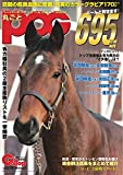 週刊Gallop(ギャロップ) 臨時増刊 丸ごとPOG 2019?2020 (2019-04-24) [雑誌]