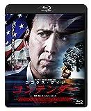 コンテンダー[Blu-ray/ブルーレイ]