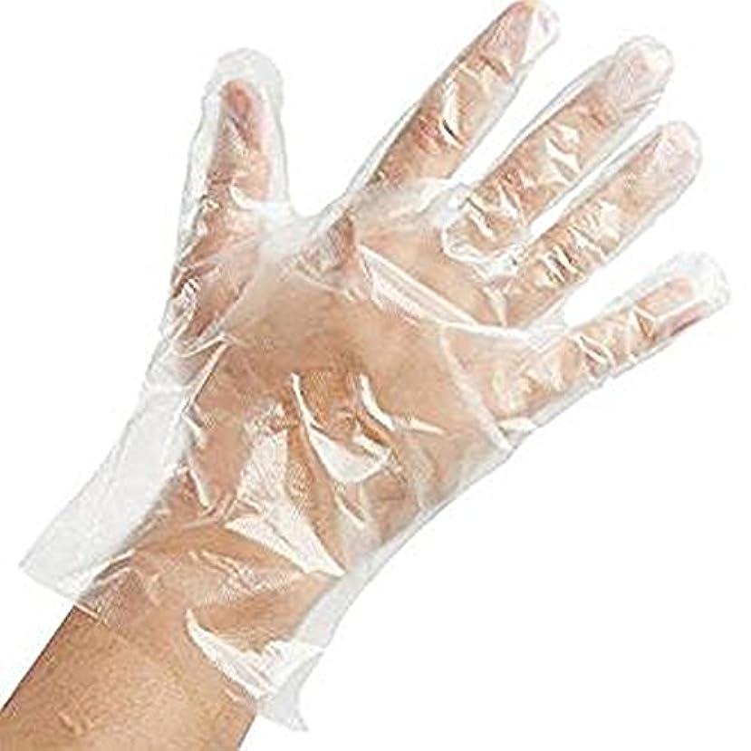 Vi.yo使い捨て手袋 ビニール手袋 極薄 衛生 安全