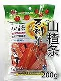 山楂条 サンザシスティック(山査条) 中華お菓子 酸っぱさが大人気 ドライフルーツ 200g
