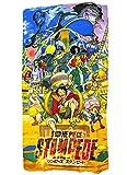 2019 劇場版 One Piece キング バスタオル 160cm ワンピース スタンビート (タテ柄)