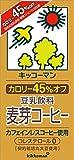 キッコーマン カロリー45%オフ豆乳飲料麦芽コーヒー 1000ml×6本