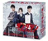 ダンダリン 労働基準監督官 Blu-ray BOX[Blu-ray/ブルーレイ]