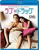 ラブ&ドラッグ[Blu-ray/ブルーレイ]