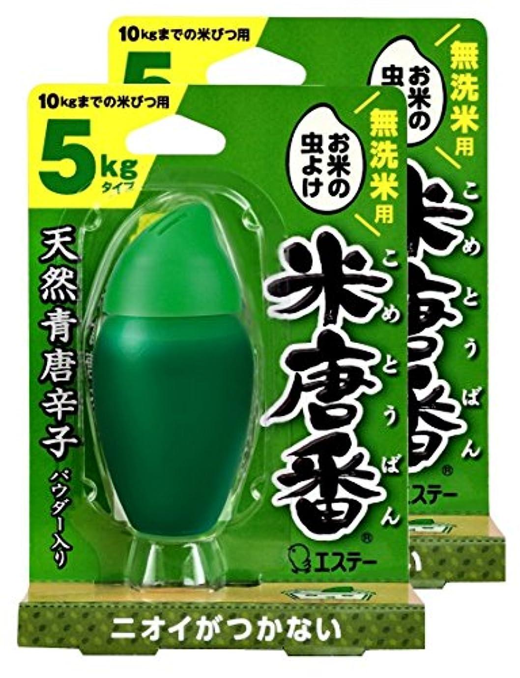 文言タヒチ爆発【まとめ買い】 米唐番 無洗米用 米びつ用防虫剤 5kgタイプ 25g×2個
