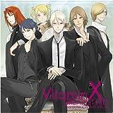 VitaminX キャラクターCD ベストアルバム~GREATEST HITS~