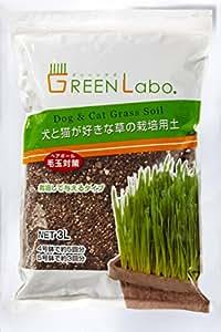 グリーンラボ コノコエイム 犬と猫が好きな草の栽培土 3L