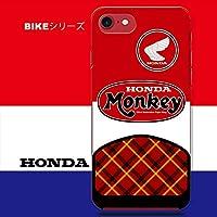 iPhone 5 / 5S / 5SE / 6 / 6S / 6Plus / 6S Plus / 7 / 7 Plus / 8 / 8 Plus/X 用/ハードケース/HONDA/かっこいい/Monkey/ホンダ (iPhone8)