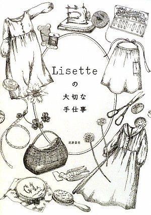 Lisetteの大切な手仕事