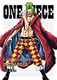 "ONE PIECE Log Collection""DRESSROSA""[EYBA-11400/3][DVD] 製品画像"