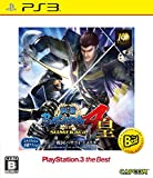 戦国BASARA4 皇 PlayStation 3 the Best - PS3