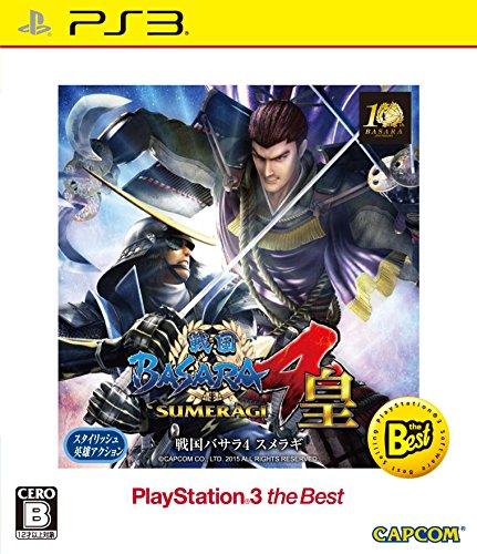 戦国BASARA4 皇 PlayStation 3 the Best - PS3