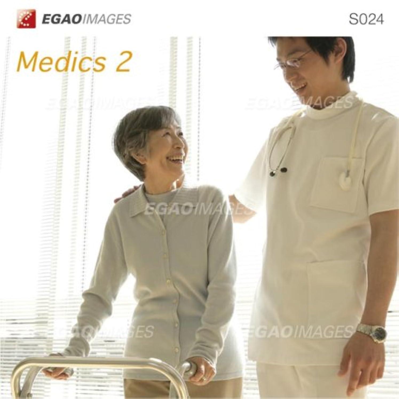 多用途歯中央EGAOIMAGES S024 医療介護「医師と看護師と患者2」