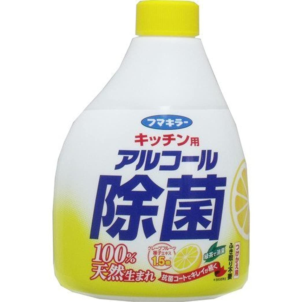 集団的ディスカウント音フマキラー キッチン用アルコール除菌スプレー つけかえ用 400mL ( 掃除 詰め替え ) ×3点セット ( 4902424438529 )