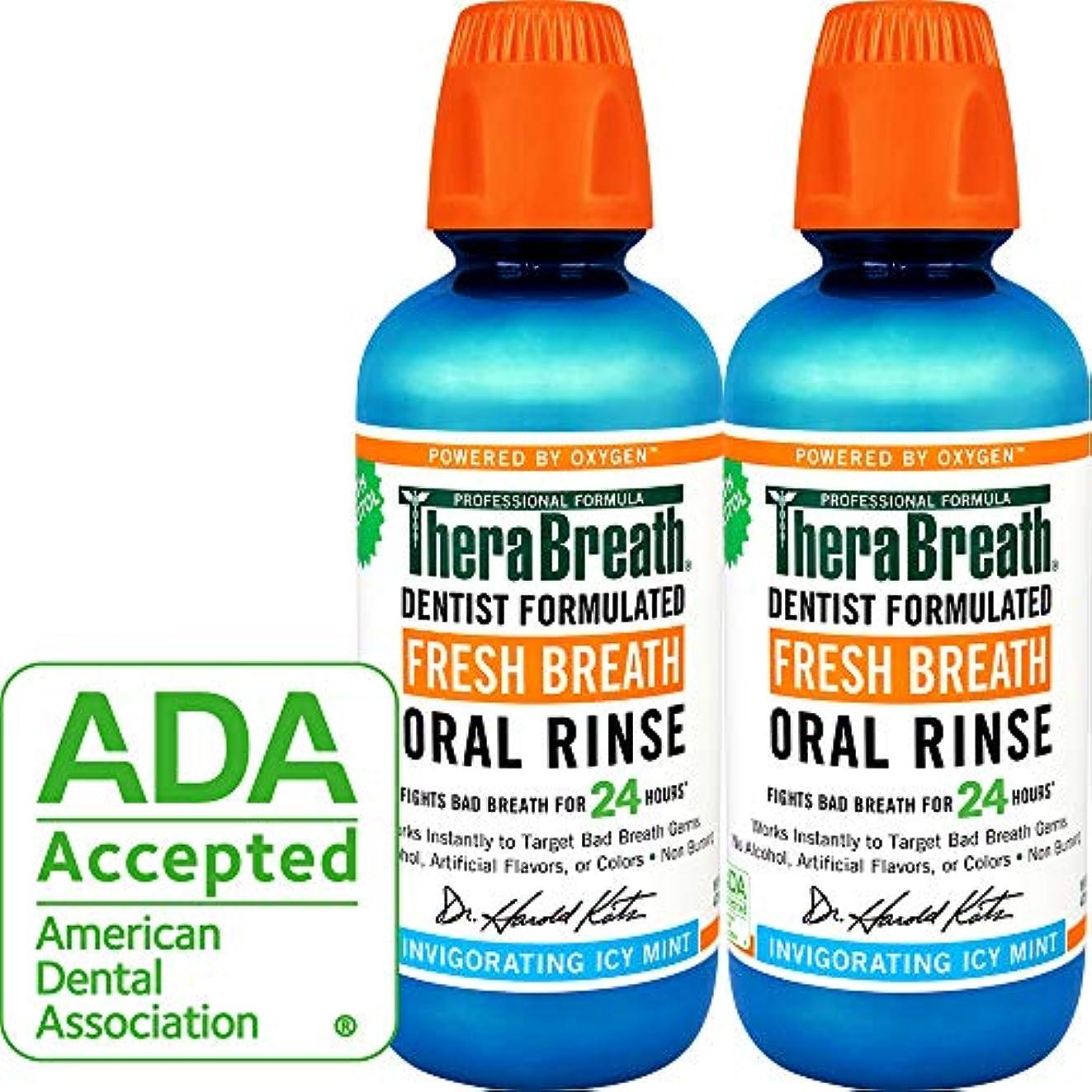 麻酔薬スパンメロンThera Breath ORAL RINSEミントフレーバー 473ml 2本[並行輸入品]