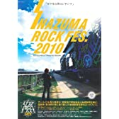 DOCUMENT PHOTO BOOK INAZUMA ROCK FES. 2010 (メディアパルムック)