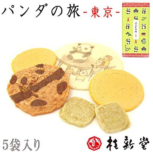 桂新堂 けいしんどう パンダの旅 せんべい 東京駅限定 (5枚入り)