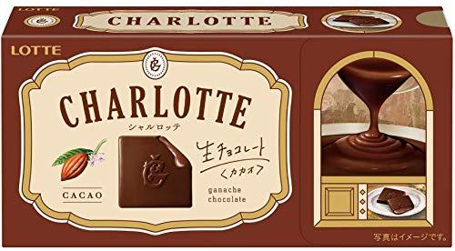 シャルロッテ 生チョコレート(カカオ)の通販の画像