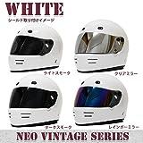 NEO VINTAGE SERIES VT-6 (ホワイト M/ダークスモーク) 選べるシールドセット・ドラッガースタイル フルフェイスヘルメット PSC/SG規格適合/全排気量対象商品 ダークスモーク,M