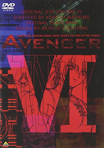 Avenger VI [DVD]