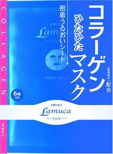 ラムカ エモリエント シートマスクb