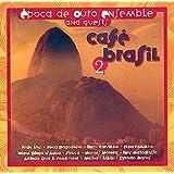 カフェ・ブラジル(2)