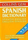 Cover of Spanish-English, English-Spanish Dictionary (Gem Dictionaries)