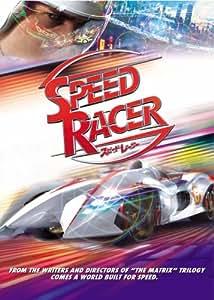 スピード・レーサー MACH5 プレミアムBOX(2枚組) (初回限定生産) [DVD]