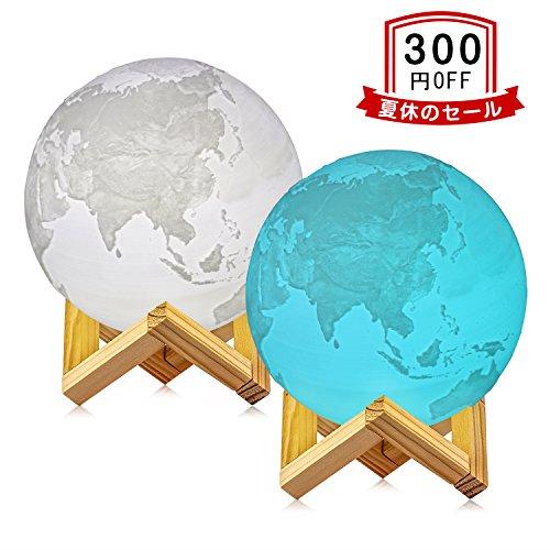 月のライト テーブルランプ LEDベッドサイドランプ おしゃれ な地球のライト 最新バーションの月の...
