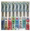 B'TX ビートエックス コミック 全8巻完結セット (ホーム社漫画文庫)