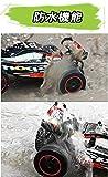 Smija ラジコンカー 車おもちゃ 2.4Ghz 2WD オフロード車 防水 RCカー 防振性抜群 走破性抜群 オフロード車 ミニカー 子どもプレゼント 赤い 画像