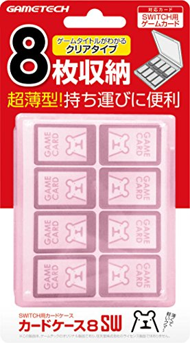ニンテンドースイッチ用ゲームカードケース『カードケース8SW (ピンク) 』 -SWITCH-
