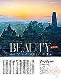 週刊奇跡の絶景 Miracle Planet 2017年34号 ボロブドゥール インドネシア【雑誌】 画像