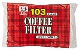 カリタ コーヒーフィルター NK103濾紙 4~7人用 100枚入り ホワイト #15081