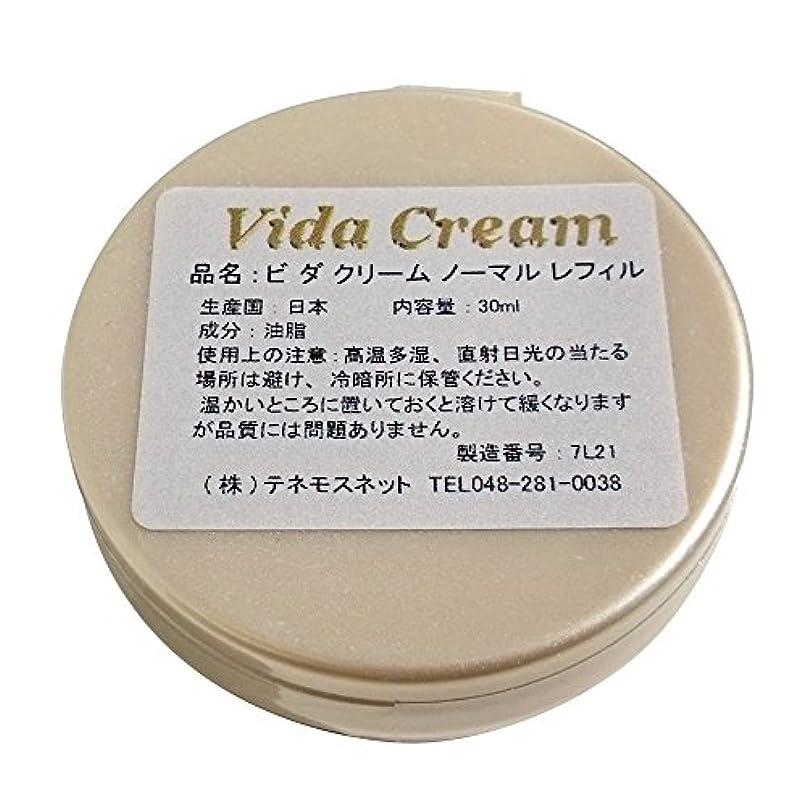 叙情的なすみませんパンフレットテネモス ビダクリーム Vida Cream レフィル 付替用 30ml