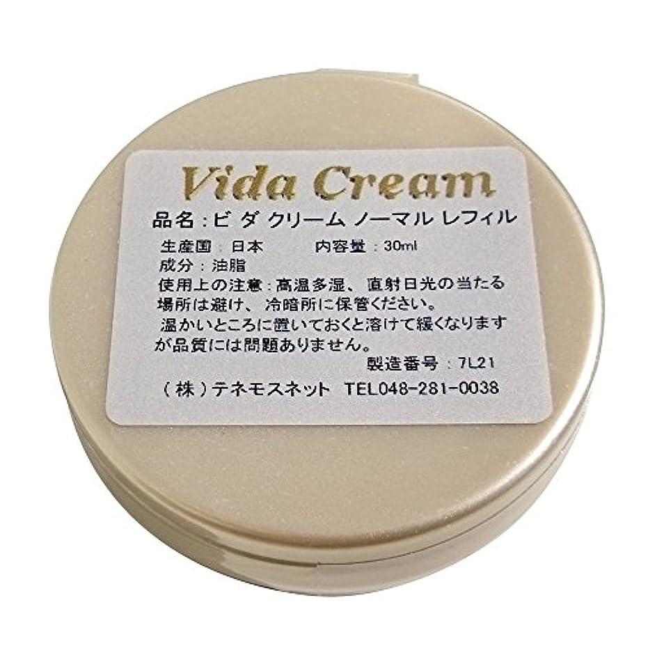 発生器想像力資本主義テネモス ビダクリーム Vida Cream レフィル 付替用 30ml