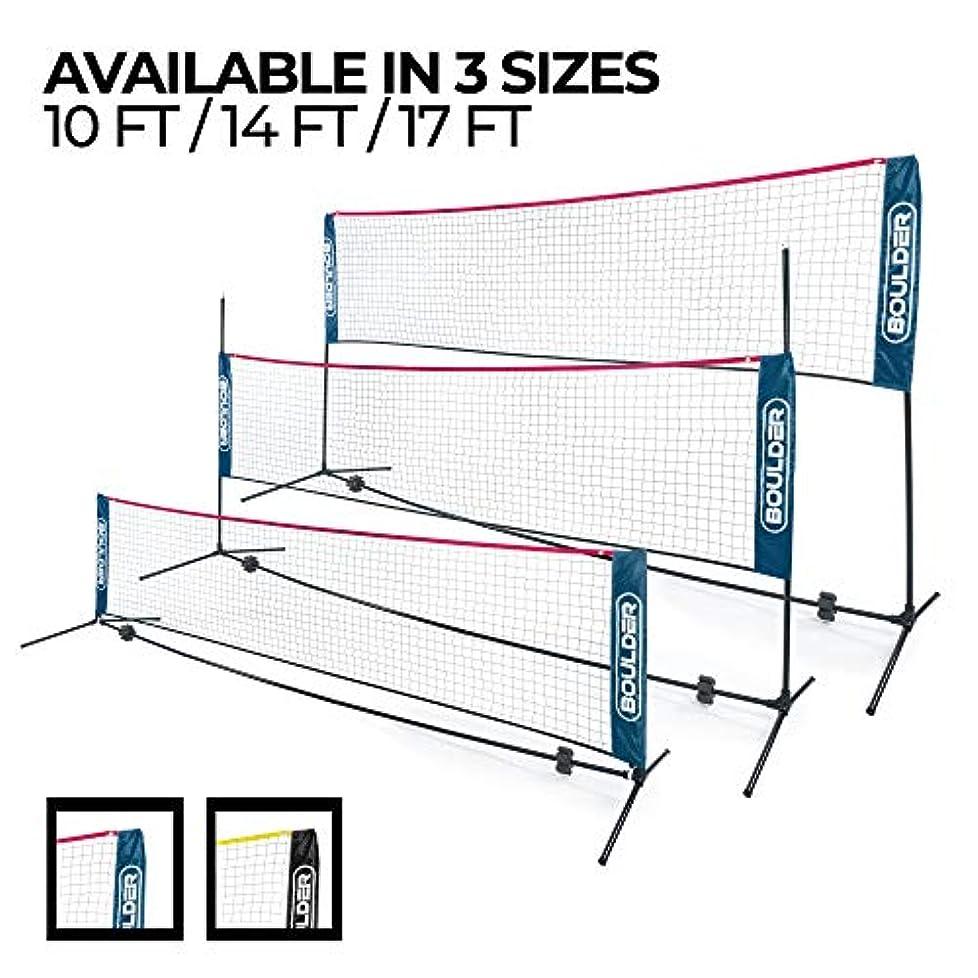 たとえ机飾るBoulder Portable Badminton Net - 14-Ft Small Net Set for Tennis, Soccer Tennis, Pickleball, Badminton- Easy Set-up Nylon Sports Net with Poles - for Indoor or Outdoor Court, Beach, Driveway [並行輸入品]